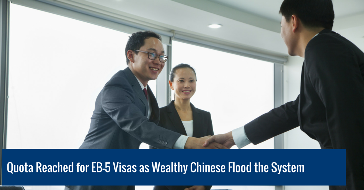 Quota Reached for EB-5 Visas