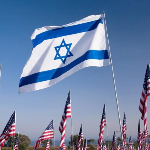 US Israel Treaty