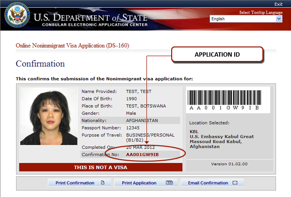 What Is A Ceac Visa Status Us Immigration
