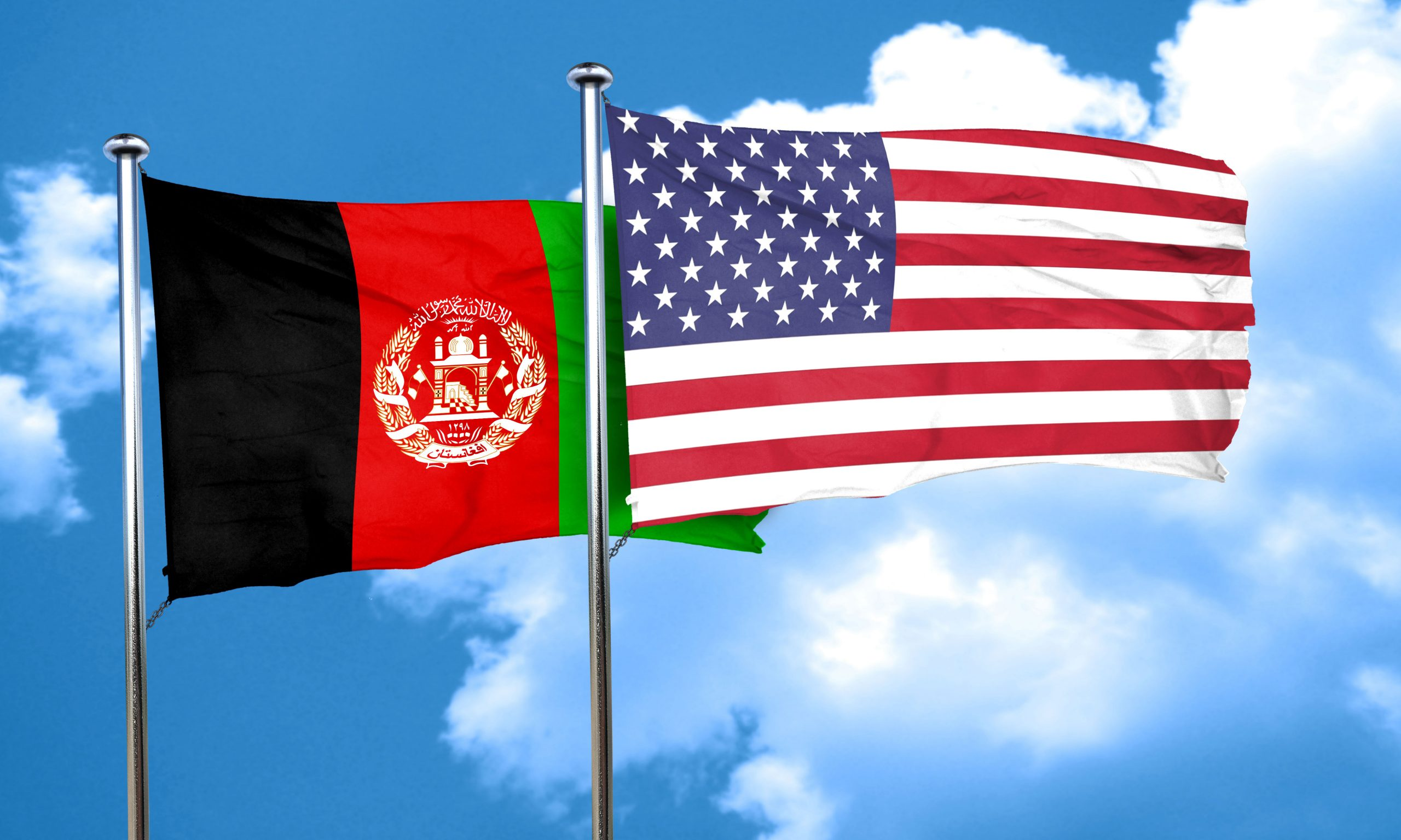 Afghanistan immigration to USA